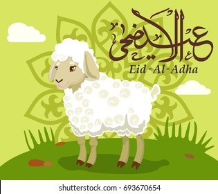 Image of sacrificial lamb, symbol of the holiday Eid-al-Adha of the Muslim community. Design greeting card, poster with lamb on colored background with text.