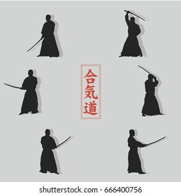 Images of men with a sword. The inscription on the illustration is aikido, Japanese.