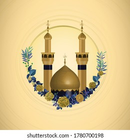 Imam Husain AS Shrine - Realistic Vector Design Art
