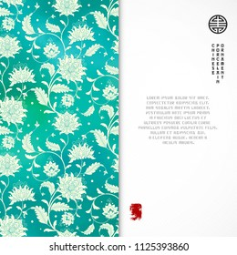 Imitation of chinese porcelain painting. Beautiful flowers and green watercolor. Hand drawing card. Place for your text.