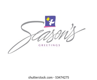 Impressionist Vector Letter Series: Season's Greetings