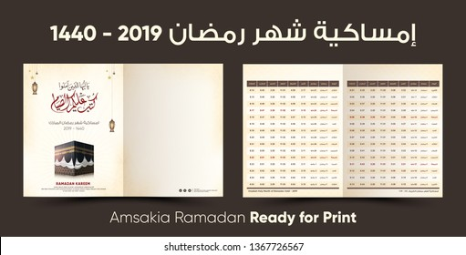 Imsakia or Amsakah Ramadan 1440 - 2019 - translation: ( Ramadan schedule for Prayer times in Ramadan ) brochure vector illustration ready for print- calendar for Ramadan Kareem