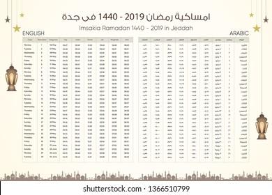 Imsakia or Amsakah Ramadan 1440-2019 Arabic And English - translation: ( Ramadan schedule for Prayer times in Ramadan for Jeddah, Saudi Arabia ) for ramadan kareem