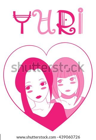 lesbian true love