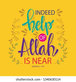 Indeed help of allah is nea. Islamic quran quotes. Wall decoration.