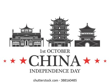Independence Day. China