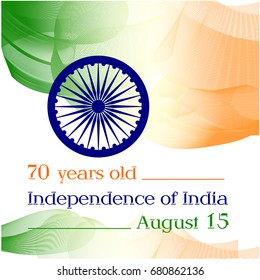 Independence Day of India. 70 years since the independence of India. Poster, banner. Image of the color of the Indian flag and the wheel of the Ashok Chakra. Vector image