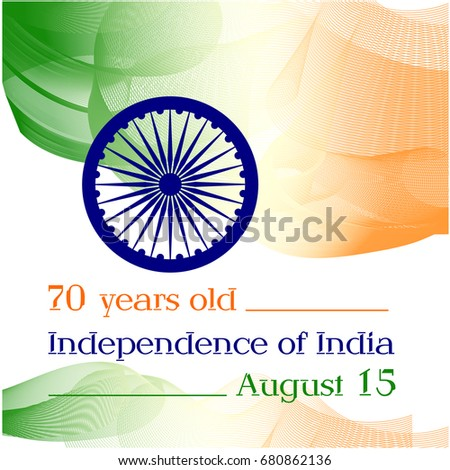 Independence Day India 70 Years Since Vector de stock (libre de ...