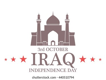 Independence Day. Iraq