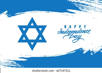 Independence Day of Israel greeting card with brush stroke background in israeli national colors. Vector illustration.