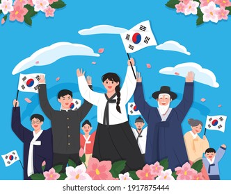 Independence Day in Korea. March 1. People are waving Taegeukgi and hurray.