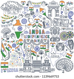 Independence Day of Republic of India doodle set. Traditional national symbols of Indian culture, flags and map. Hand drawn vector illustration isolated on white background.
