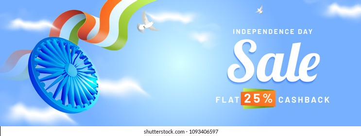Independence Day, Sale, Web Header or Banner Design.