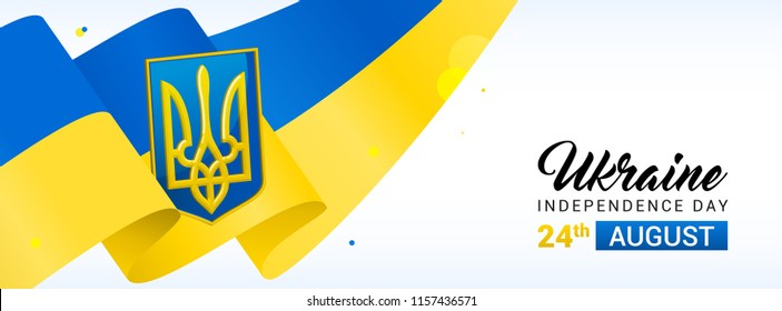 Independence day of Ukraine Banner vector illustration. Flag waving with national symbol of Ukraine.