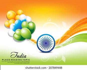 independence day wave background vector illustration
