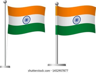 India flag on pole. Metal flagpole. National flag of India vector illustration