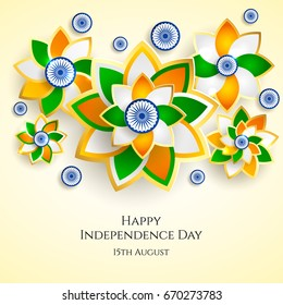 India Happy Independence Day 15th August Stock Vector Royalty Free