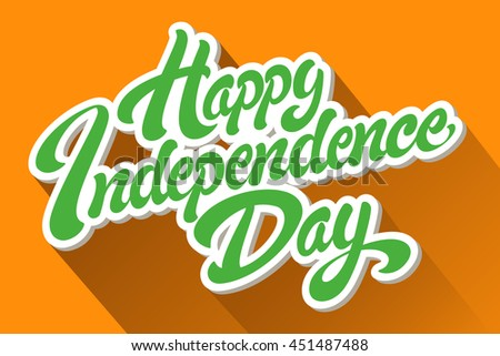 India Happy Independence Day Hand Drawn Stock Vector Royalty Free