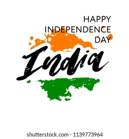 India Independence Day 15 august Lettering Calligraphy Vector