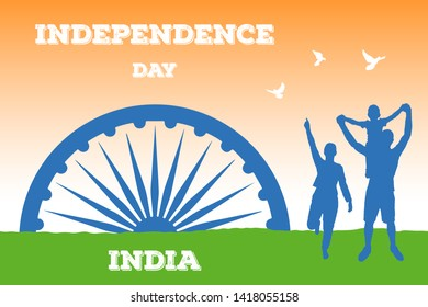 India Independence Day banner template in national flag colors. Illustration of the Ashok Chakra Dharmachakra Wheel of Law and a silhouettes of people rejoicing. Three doves over a happy family.