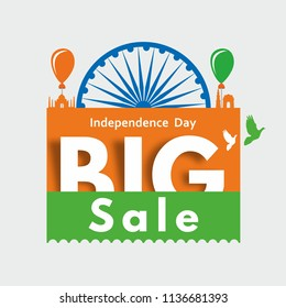 India Independence day celebration, Independence Day Big Sale with balloon and pigeons