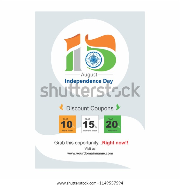 independence day coupons india
