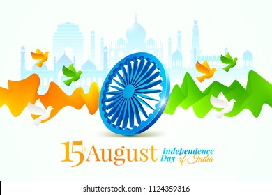 India independence day illustration. Ashoka wheel, fluid waves and doves in the colors of the indian national flag against a background with indian architecture landmarks. Vector illustration.