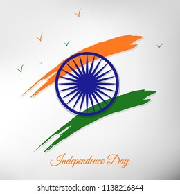 India independence day vector design. wallpaper, poster and card design.