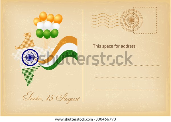 India Independence Day Vector Postcard Indian Stock Vector