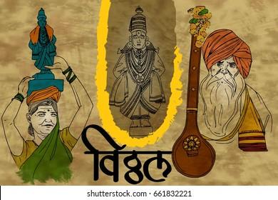 india maharashtra state lord vitthal vari festival