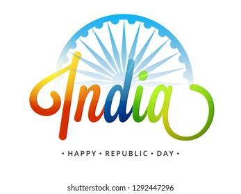 India text in tricolour with Ashok Chakra