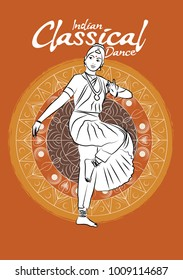 Indian classical dance bharatanatyam. Indian girl dancer in the posture of Indian dance vector illustration.