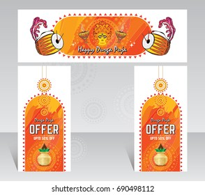Indian Festival Durga Puja Banner Design Template with Dhak, Durga Face, Vector Illustration