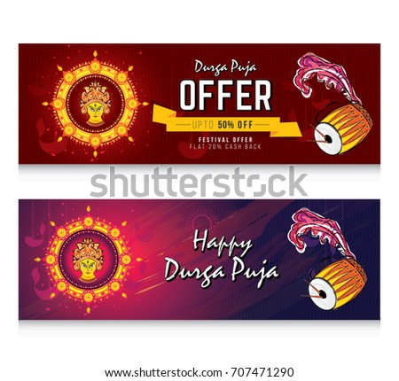 Puja Banners Category Banners