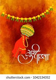 Indian Festival of Gudi padwa (Lunar New Year)