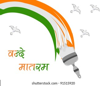 Indian Flag draw with paint colors heaving flying pigeons and text Vande Matram on isolated background for Republic and Independence Day.