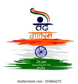 Indian flag with handwritten calligraphy Vandemataram in Hindi