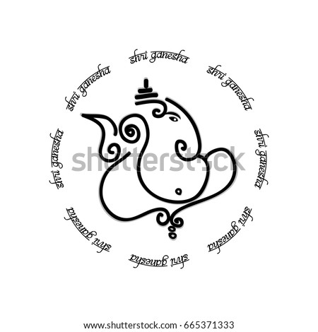 Indian God Ganesha Vector Illustration Design Stock Vector Royalty