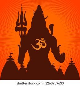 indian Hindu God shiv or shiva vector illustration. temple