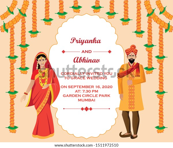 Indian Hindu Wedding Invitation Card Design Stock Vector