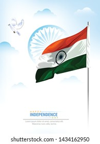 Indian Independence Day 15 august concept with big freedom sale ,mega sale, banner, poster, sale tags