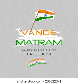 Indian Independence Day celebrations concept with national flag and stylish text on grey background.