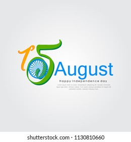 Indian Independence Day concept with text 15th August