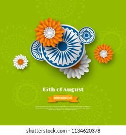 Indian Independence day holiday design. 3d wheels with flowers in traditional tricolor of indian flag. Paper cut style. Green background. Vector illustration.