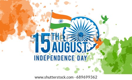 Indian Independence Day On August 15th Stock Vector Royalty Free