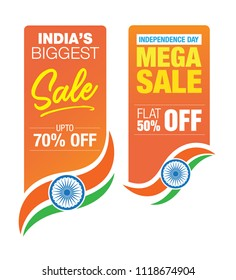 Indian Independence Day Sale Banner Design Template with 50% Discount-15th August Sale Banner Design Template