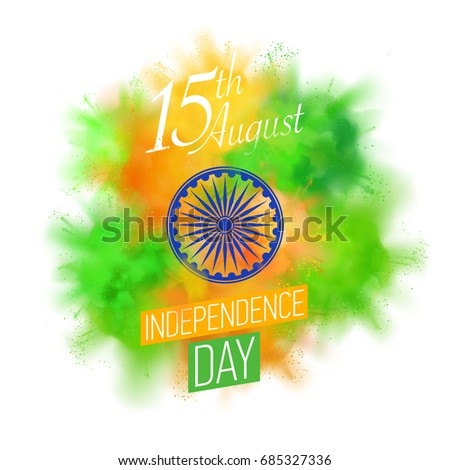 Indian Independence Day Square Banner Poster Stock Vector Royalty