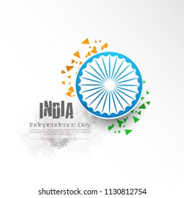 Indian Independence Day vector with text 15th August