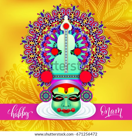 Indian Kathakali Dancer Face Decorative Modern Stock Vector Royalty