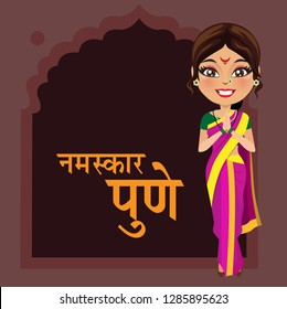 "An Indian lady from the state of Maharashtra on a poster. The text is in marathi language and says ""Namaskar Pune' which means 'Hello Pune' (city)."